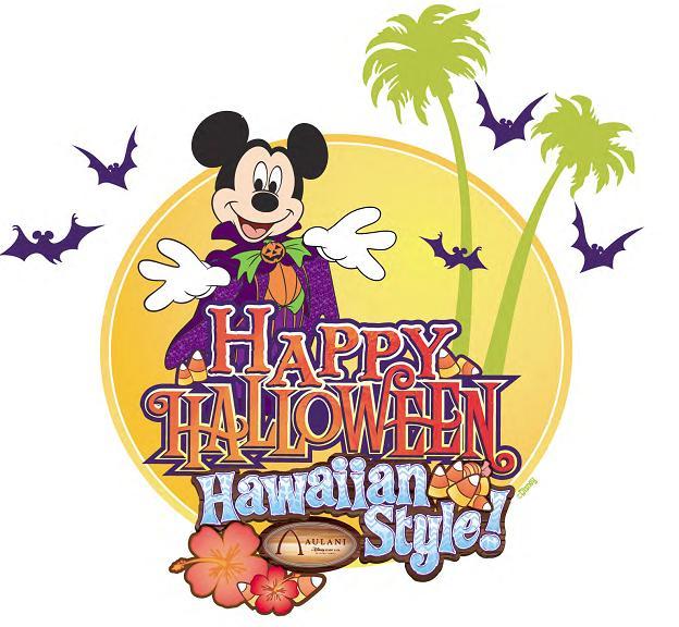 Celebrate Halloween in Hawaii at Disney's Aulani Resort